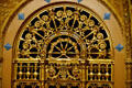 Golden grillwork of Hoyt Sherman Place Theater. Des Moines, IA